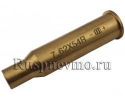 Лазерный патрон Ljm 39037 калибр 7,62x54R