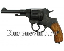 Макет пистолета Наган