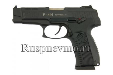 Макет пистолета Ярыгина