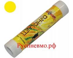 Факел дымовой желтый Штанга