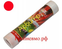 Факел дымовой красный Арбитр
