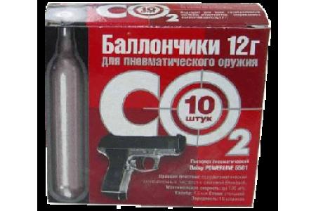 Баллончик Quarta CO2 12 гр 10 штук