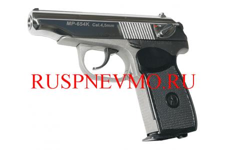 Пневматический пистолет Макарова МР-654к-24
