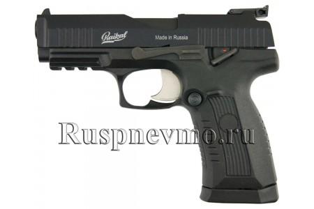 Пневматический пистолет Ярыгина МР-655к