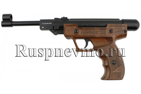 Пневматический пистолет Blow H-01 brown