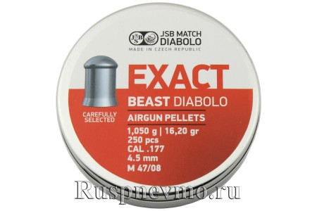 Пульки JSB Exact Diabolo Beast 250 шт