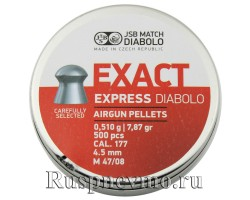 Пульки JSB Exact Diabolo Express 500 шт