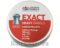 Пульки JSB Exact Diabolo Heavy 500 шт