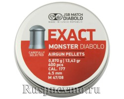Пульки JSB Exact Diabolo Monster 400 шт