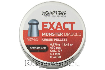 Пульки JSB Exact Diabolo Monster Redesigned 400 шт