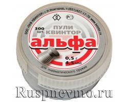 Пульки Альфа 300 шт