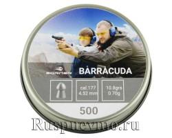 Пульки Borner Barracuda 500 шт
