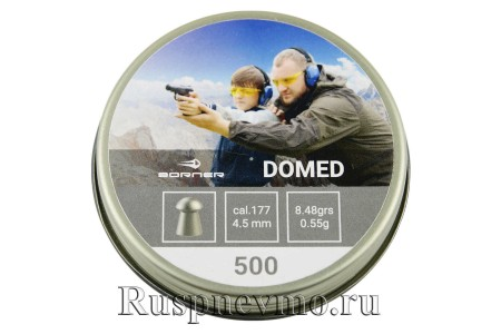 Пульки Borner Domed 500 шт
