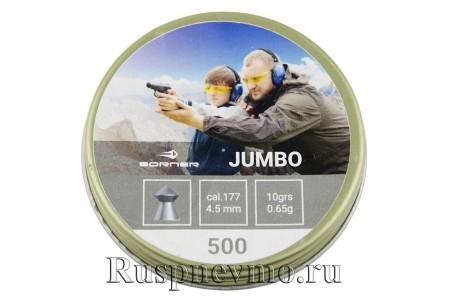 Пульки Borner Jumbo 500 шт
