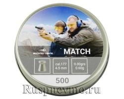 Пульки Borner Match 500 шт