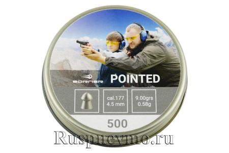 Пульки Borner Pointed 500 шт