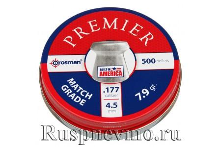 Пульки Crosman Premier Super Match 500 шт