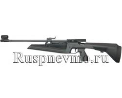 Пневматическая винтовка МР-61