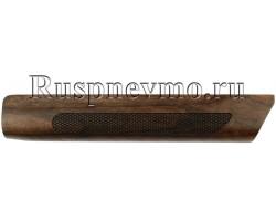 Цевье МР-155 Орех