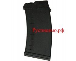 Магазин СОК-410х76 10 мест сб. 17
