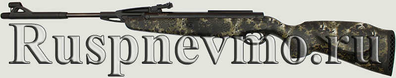 Пневматическая винтовка мр-512 с камуфляжным прикладом